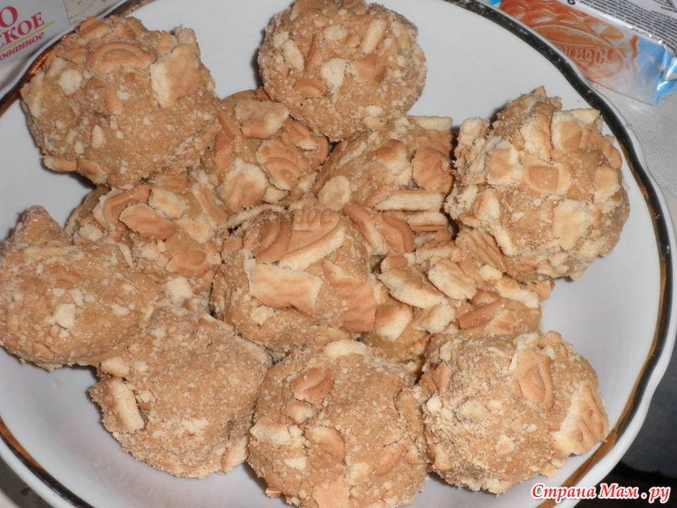 Ежики со сгущенкой рецепт