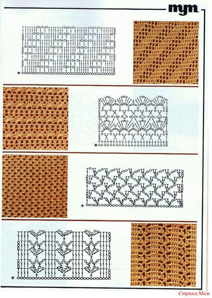 Вязание крючком узоры схемы и