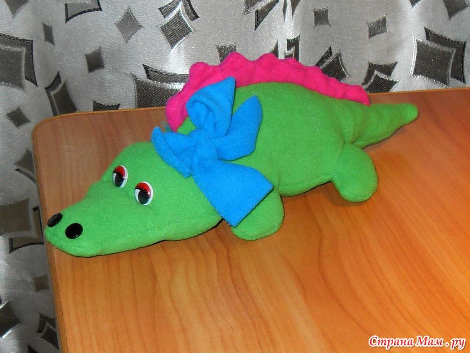 Крокодил своими руками сшить