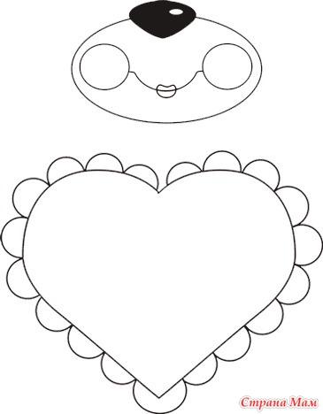 Аппликация сердечко шаблон