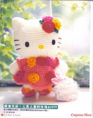 Вязаные Hello Kitty. - Игрушки