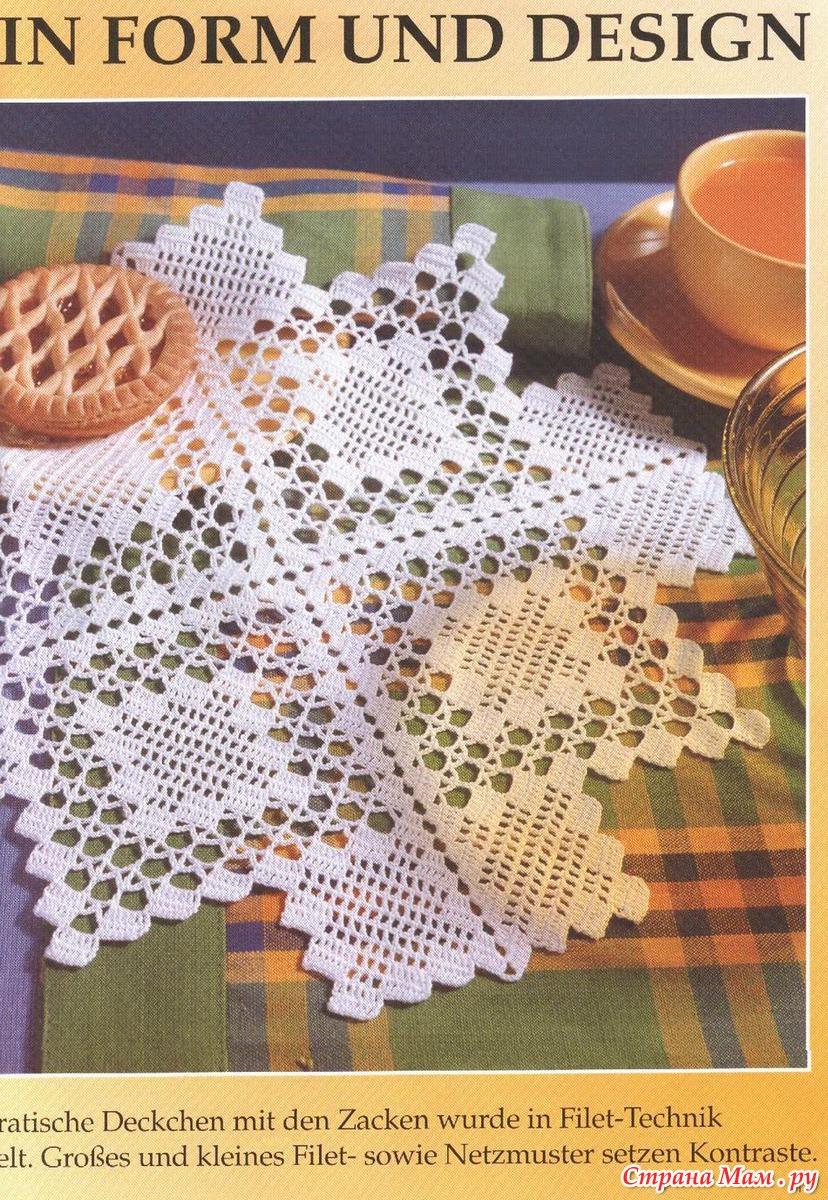 Вязание крючком филейных квадратов