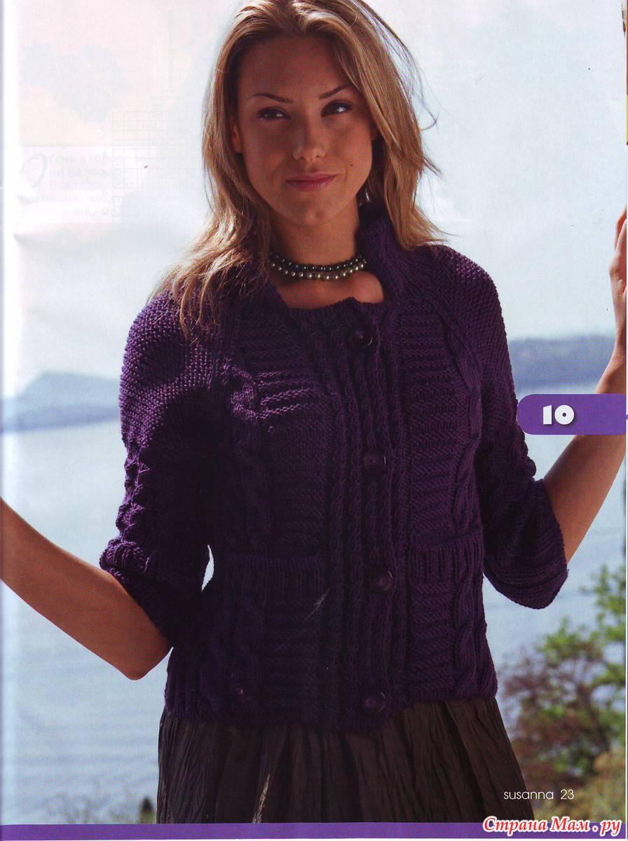 Вязание спицами для женщин дневники мармеладка