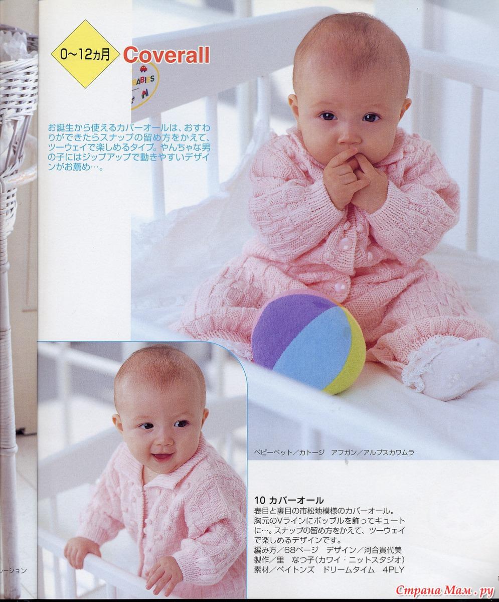 Вязание на детей от 0 до года пинетки