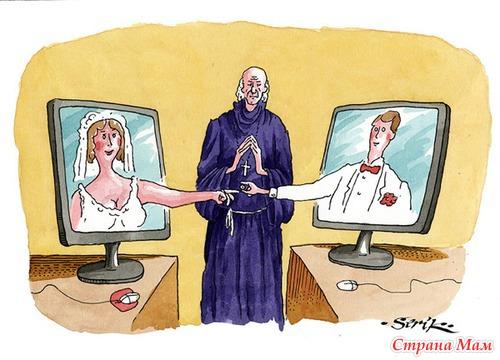 Виртуальные знакомства жены