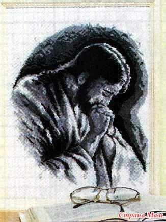 Иисус молящийся
