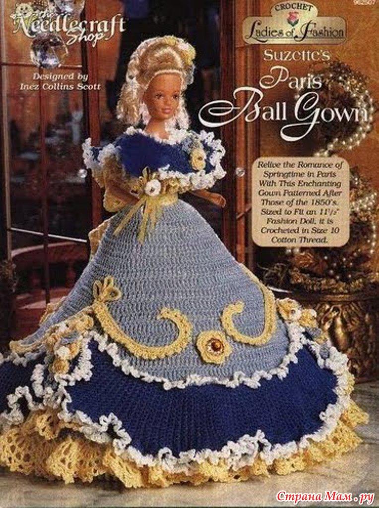 Вязание крючком бальных платьев для
