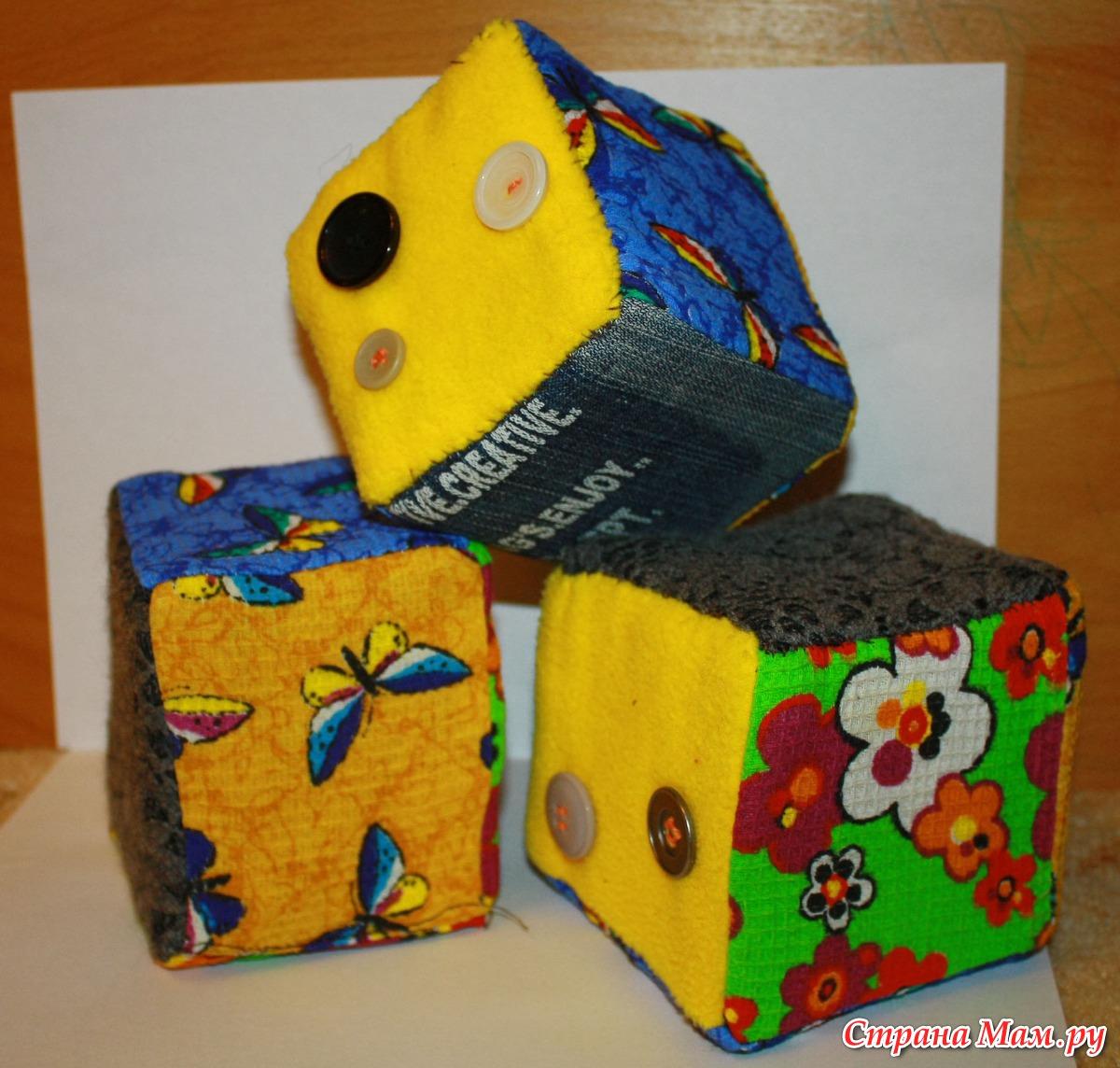 Кубики из коробок своими руками