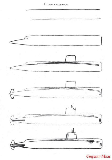 рисовать лодки карандашом ребенок