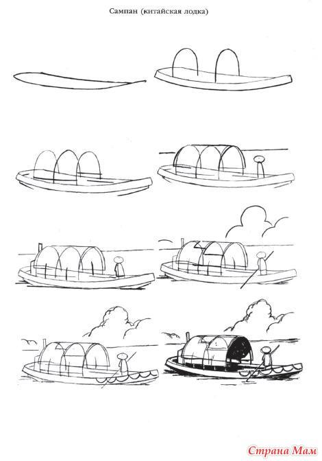 рисунки китайцев в лодки
