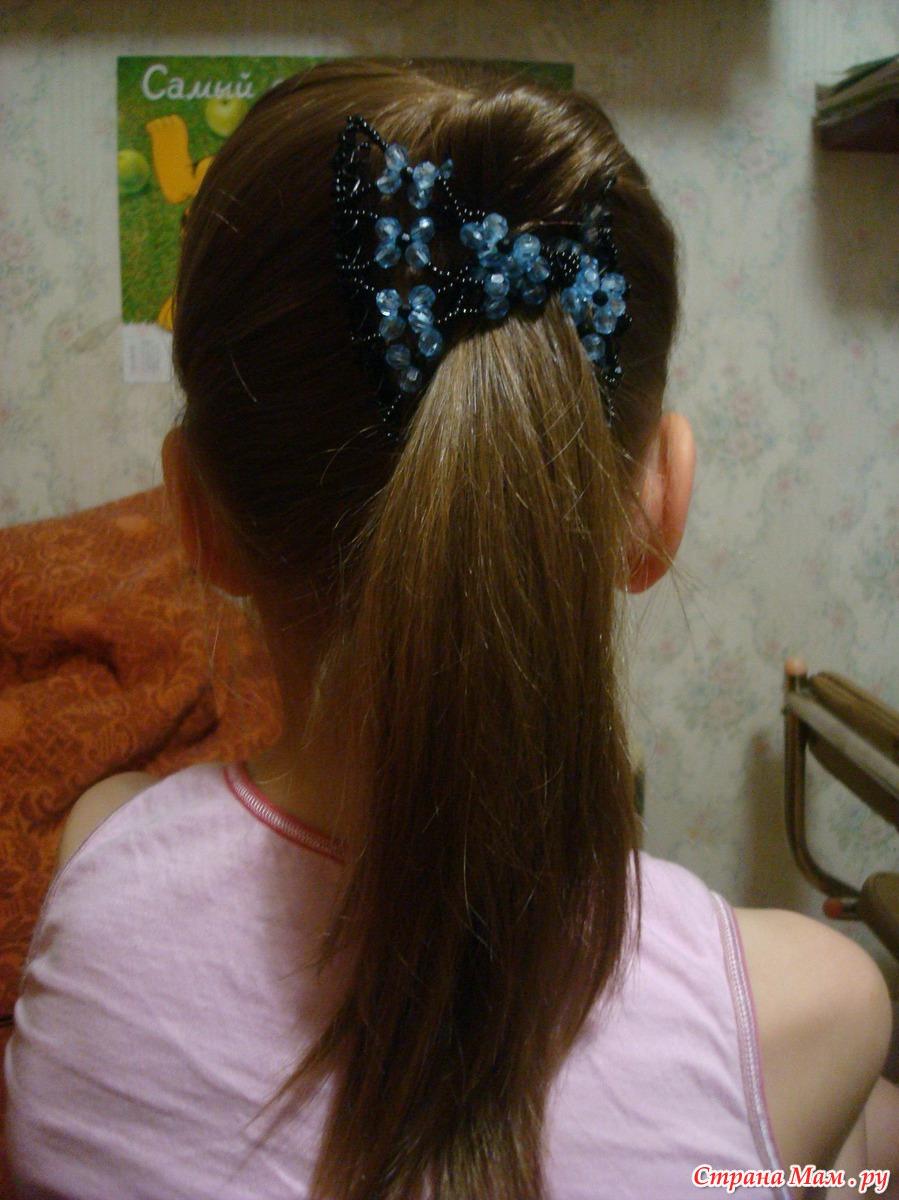 Резинка спиралька для волос прически