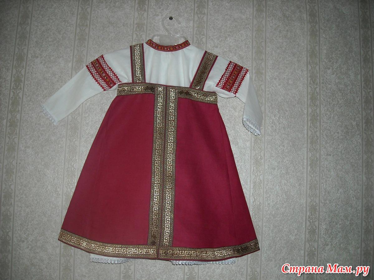 Как сшить русско народного сарафана для девочки 499