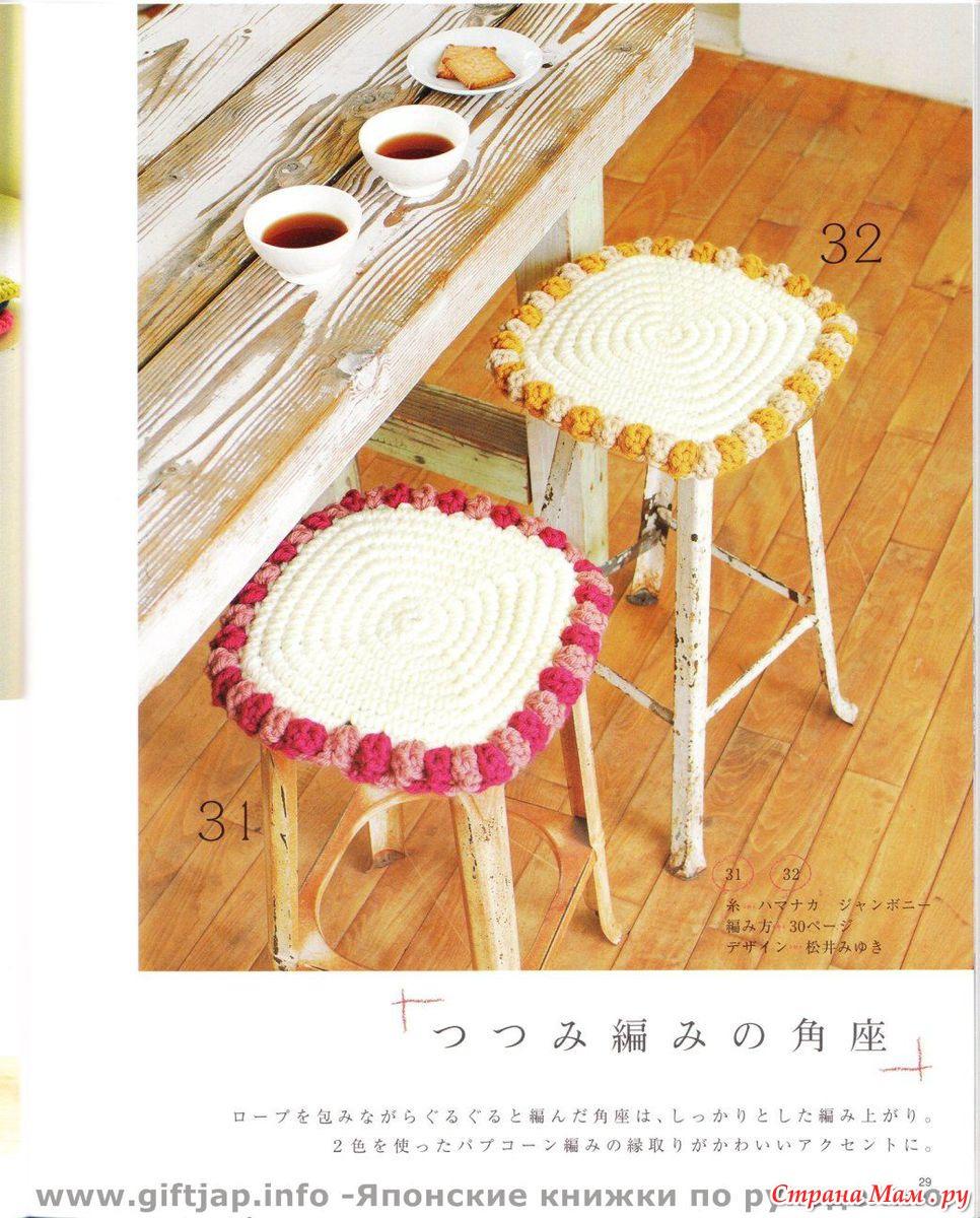 Декоративные сидушки для стула крючком. Схемы Knit crochet 82