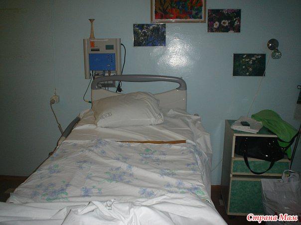 1 инфекционная больница москва м сокол
