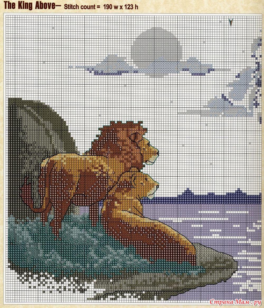 Схемы вышивок крестиком львы 71