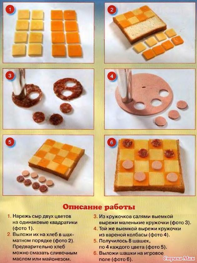 рецепты детей фото пошагово