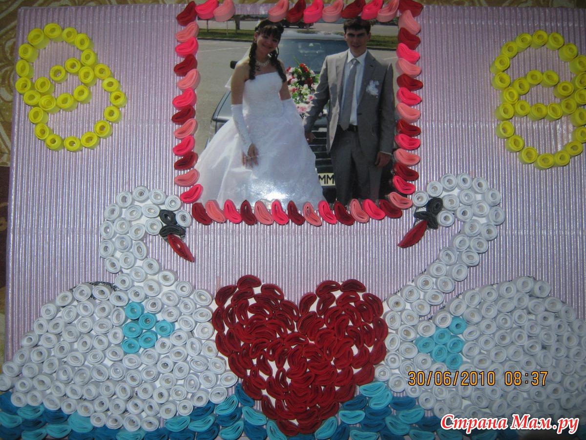 Подарок мужу на годовщину свадьбы 5 лет своими руками фото