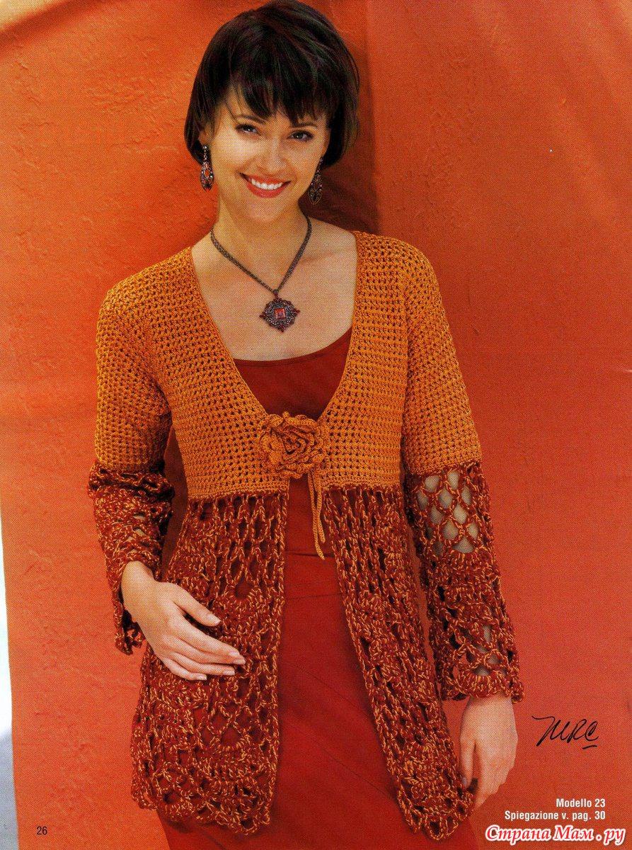 Пастила вязание спицами для женщин для полных7