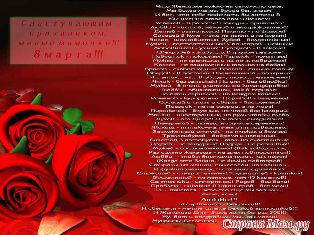 Православные праздники на 2016 г.