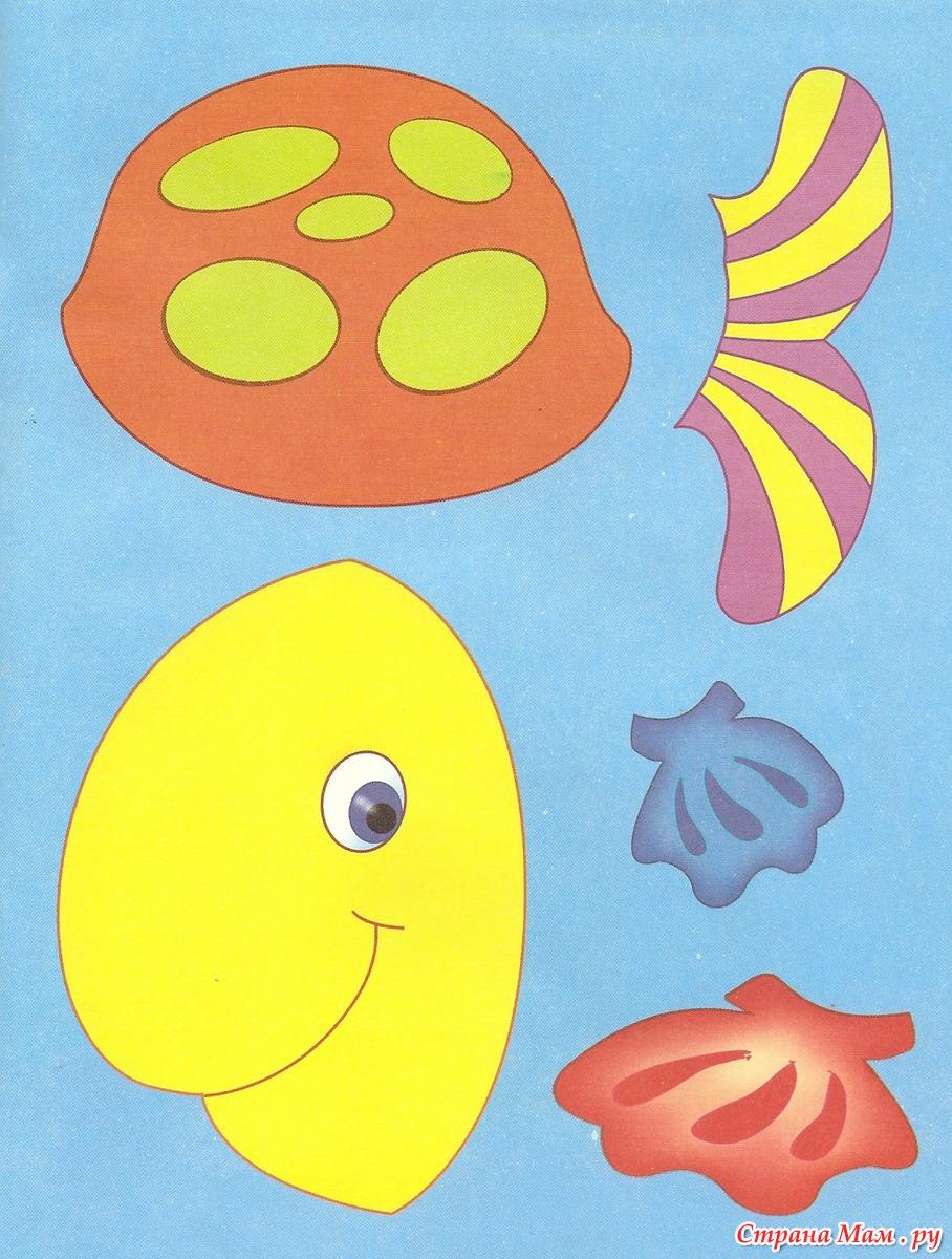Аппликации из цветной бумаги элементы