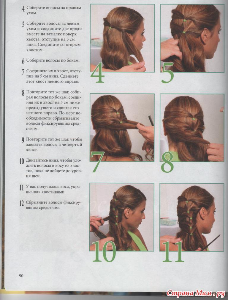 Косички на средние волосы схема