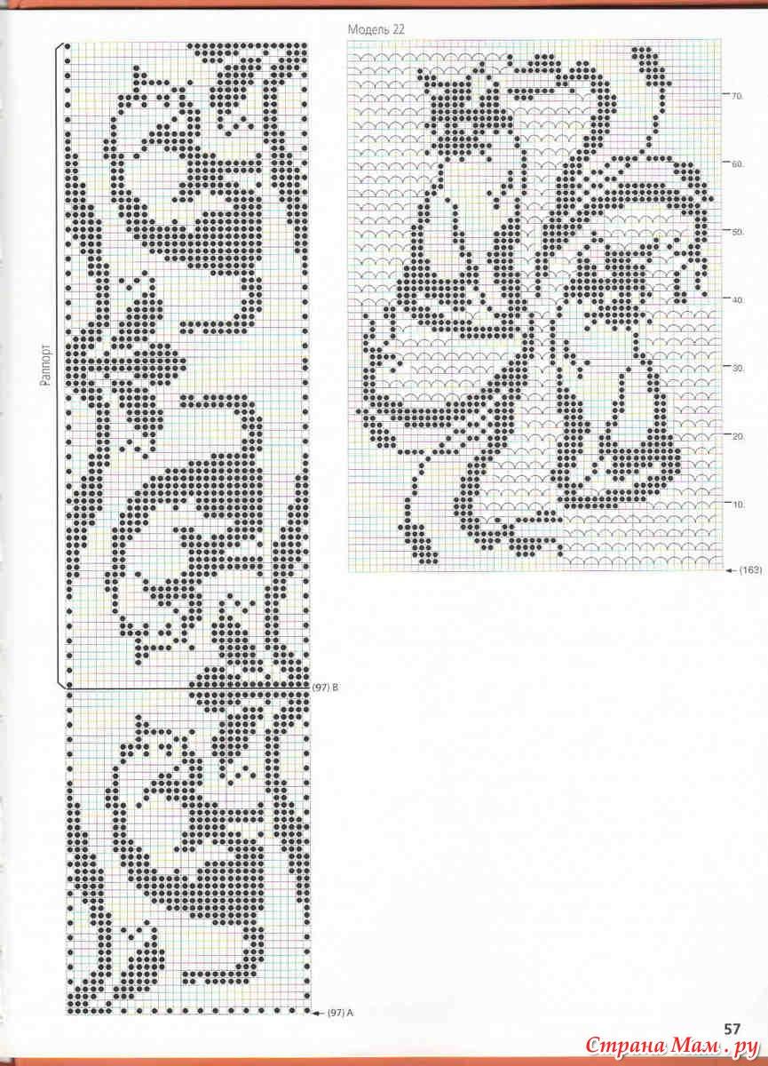 Схемы филейного вязание крючком 50