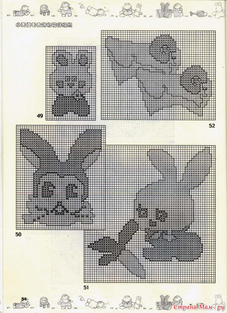 Схема вышивок на детском трикотаже
