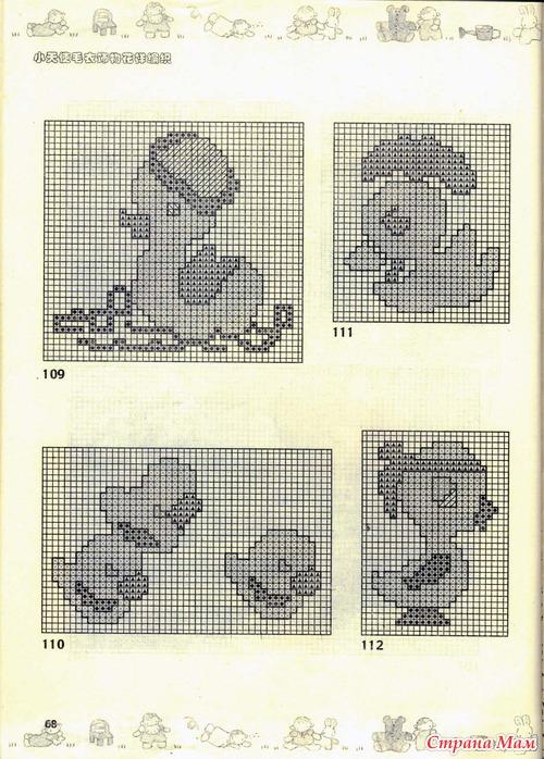 Схемы-рисунки для вывязывания,