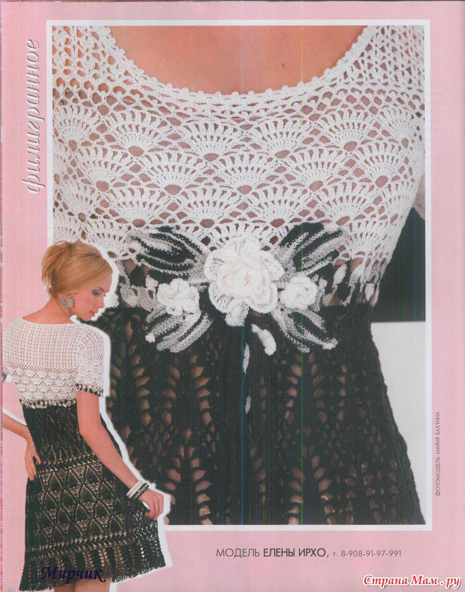 Белое платье вязанное крючком фото и схемы