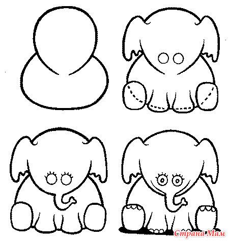 Рисование животных.
