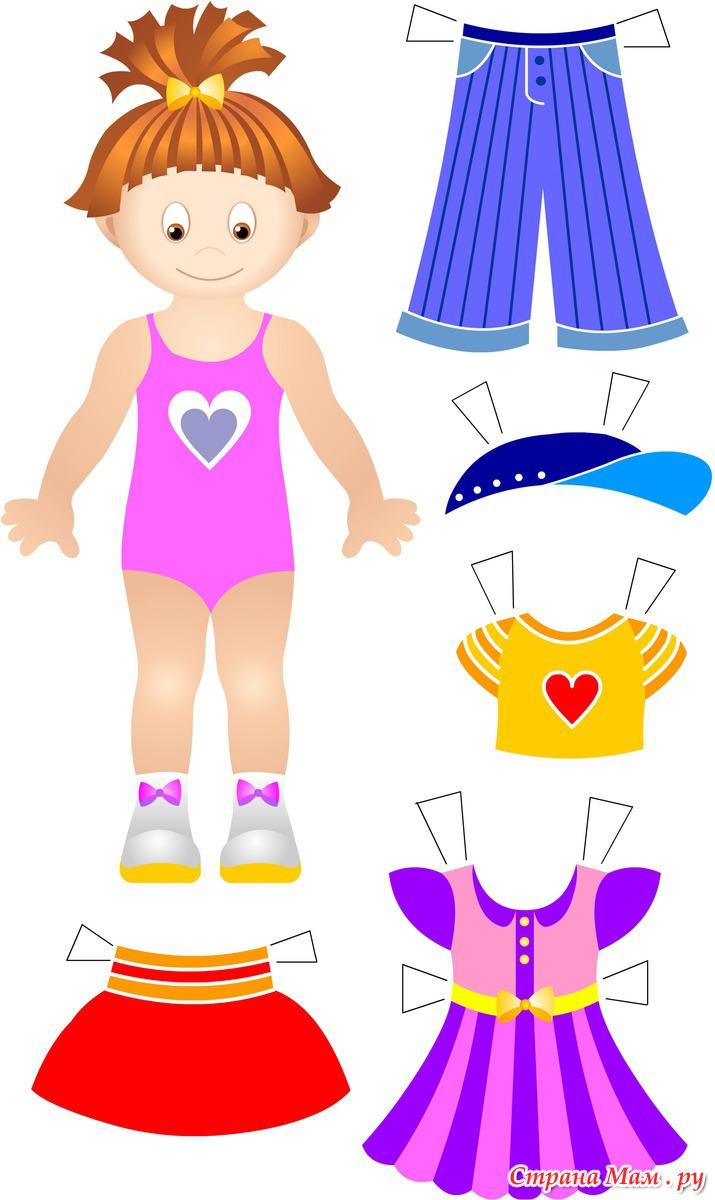 Оденем кукол своими руками