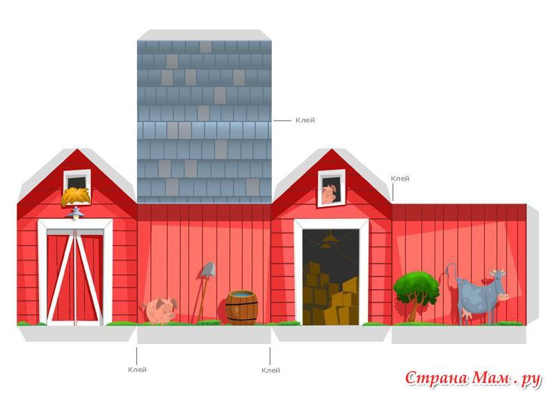Как сделать дом из бумаги большой своими руками