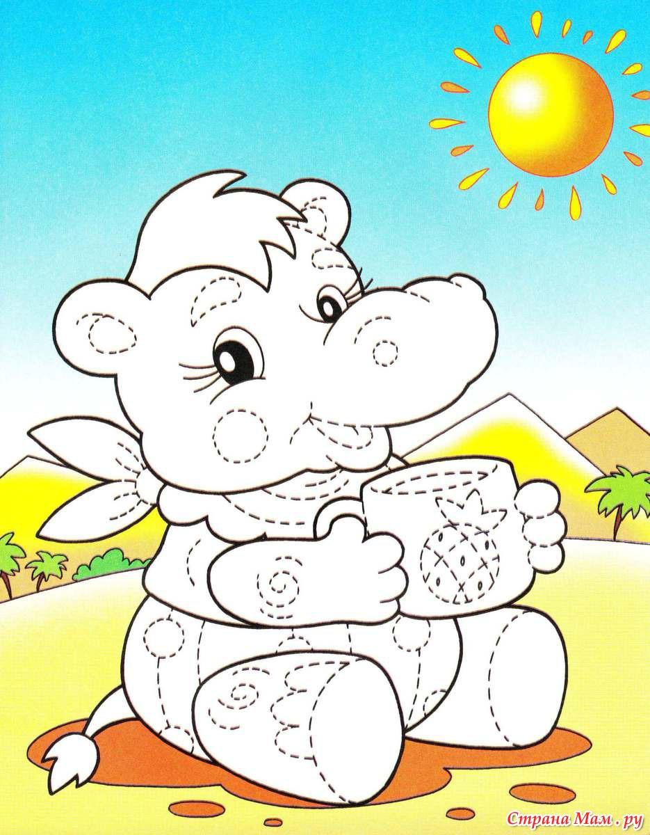 Схема рисования бегемота