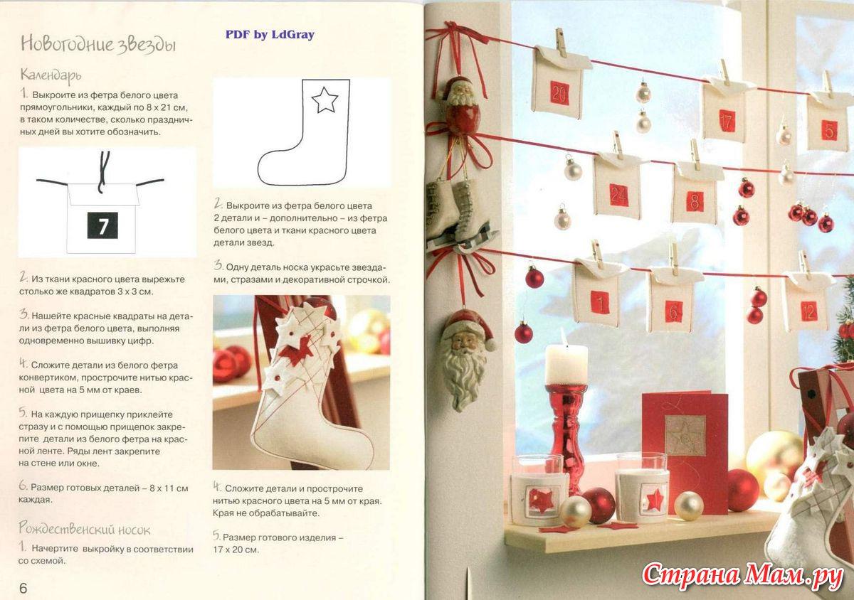 Дизайнерские идеи подарков своими руками