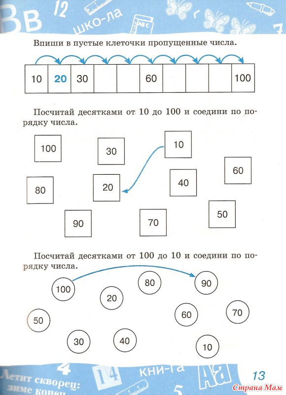 10 логических задач для нестандартного мышления  Newtonew