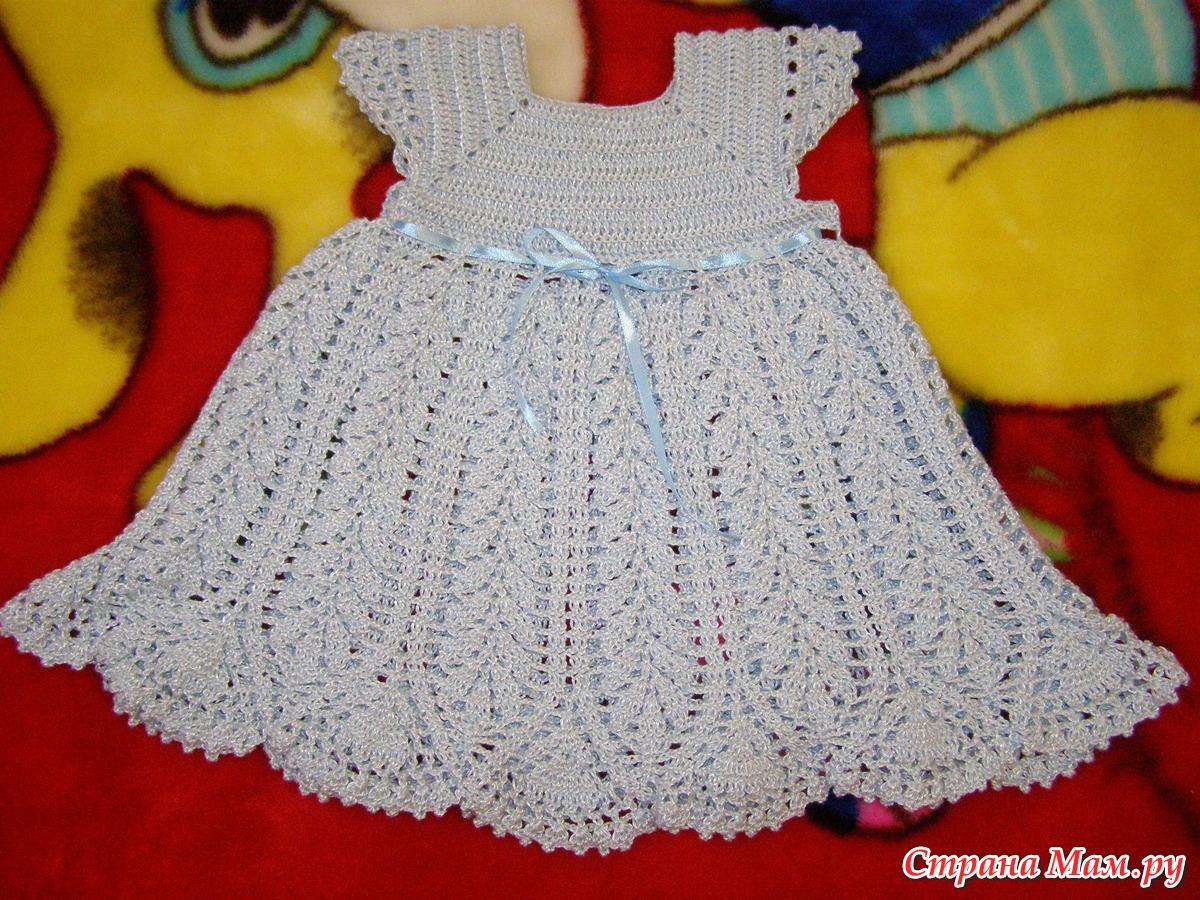 Детские Вязанные Платья Для Маленьких До 2 Лет