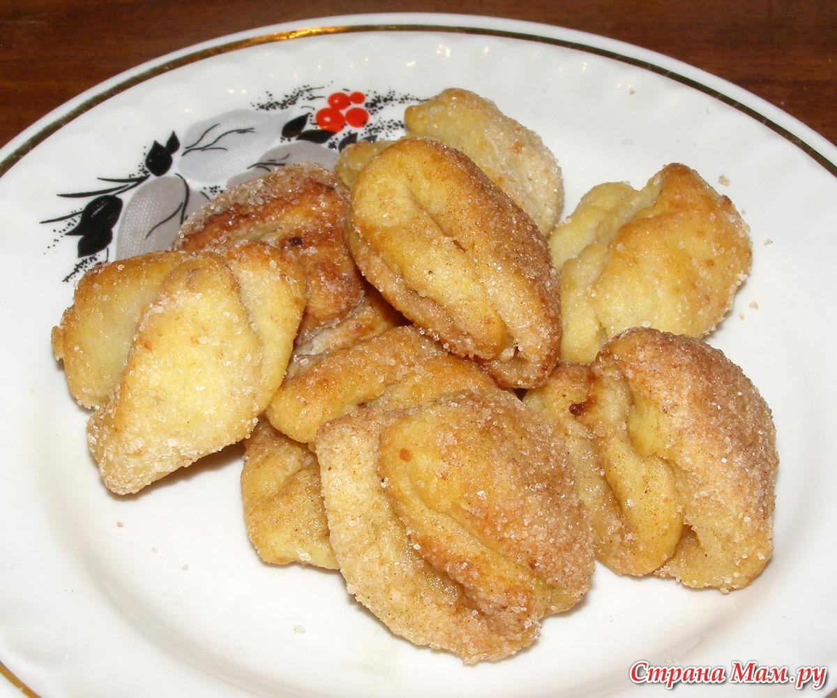 Творожное печенье поцелуйчики пошаговый рецепт