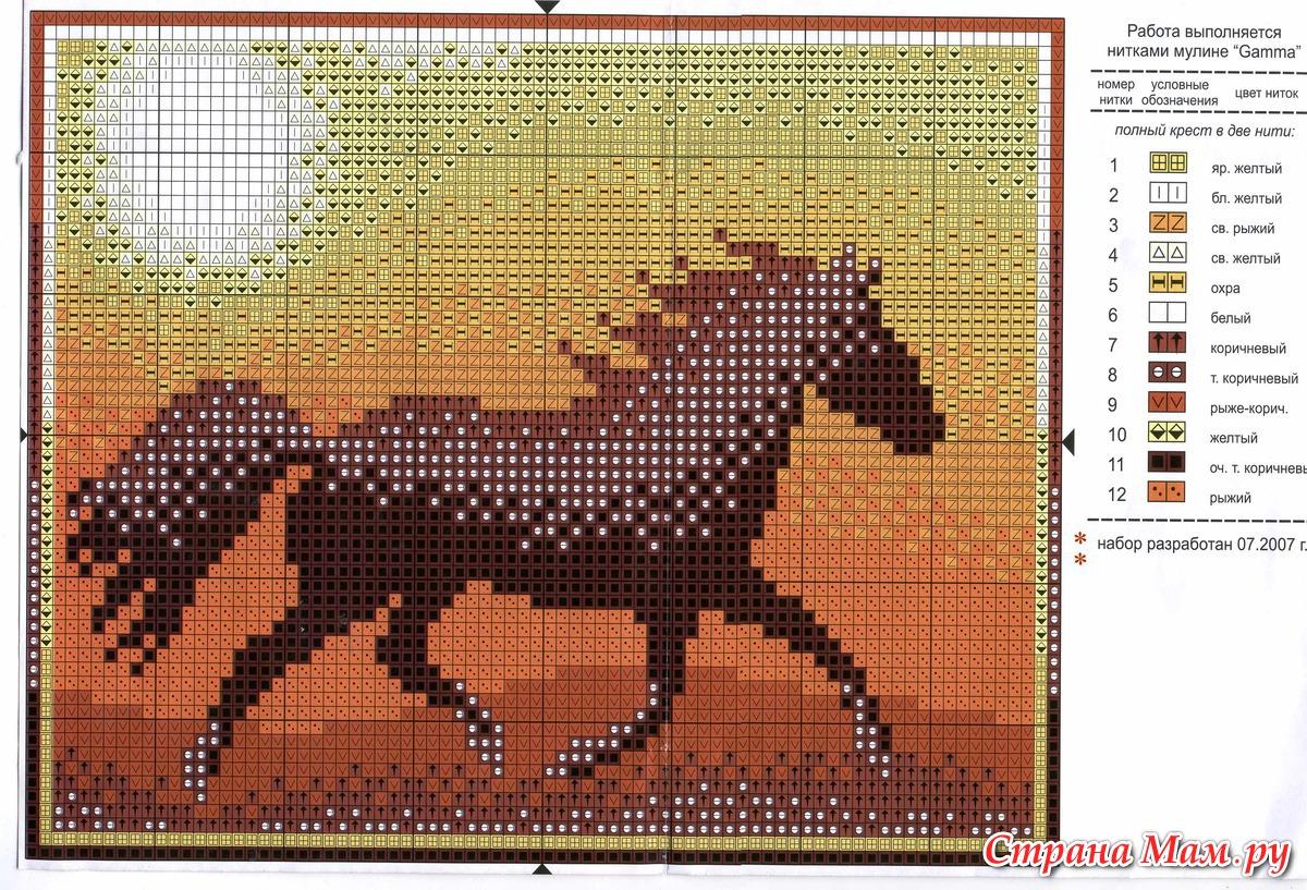 Схема вышивки крестом лошади большого размера 49