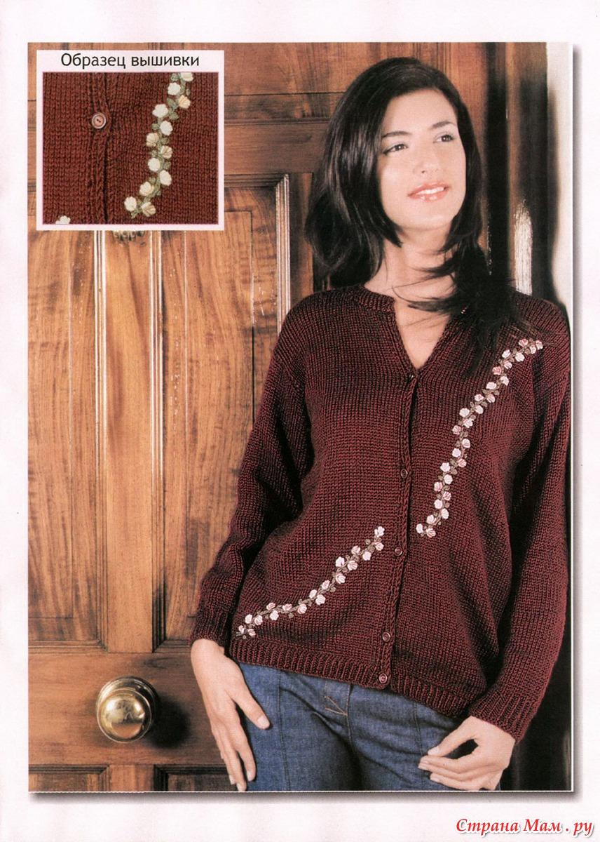 Вязание для взрослых 2010 спицы