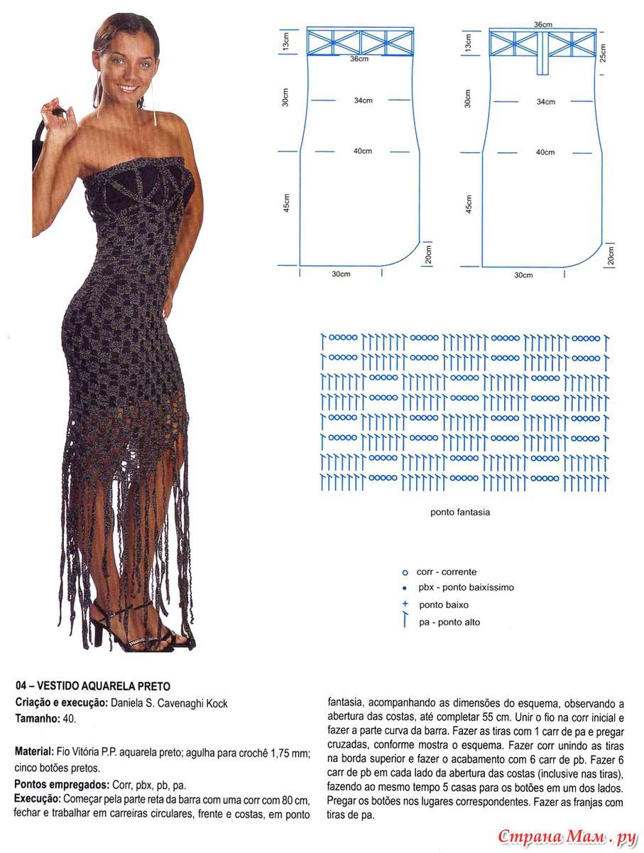 Красивое вечернее вязаное платье крючком схема