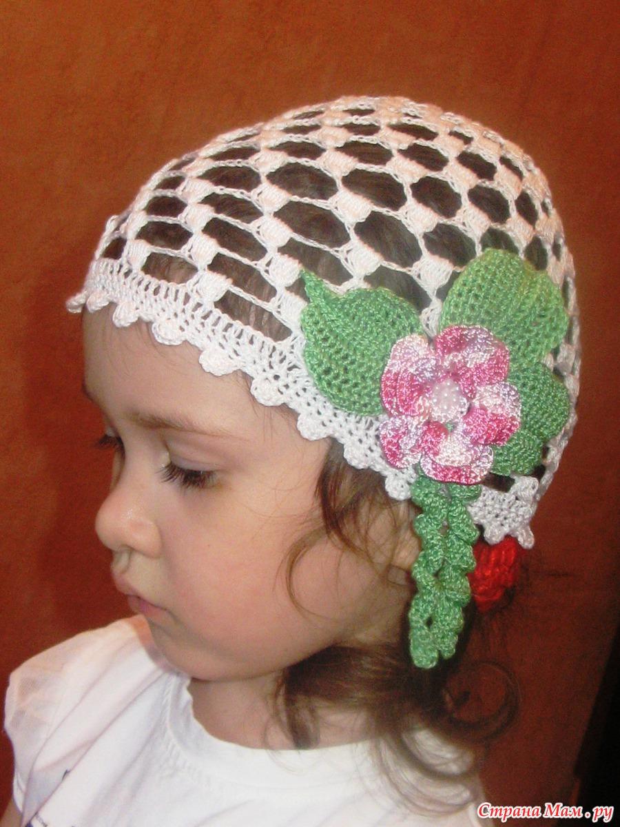 Вязание летних шапочек на девочек до 2 лет 414