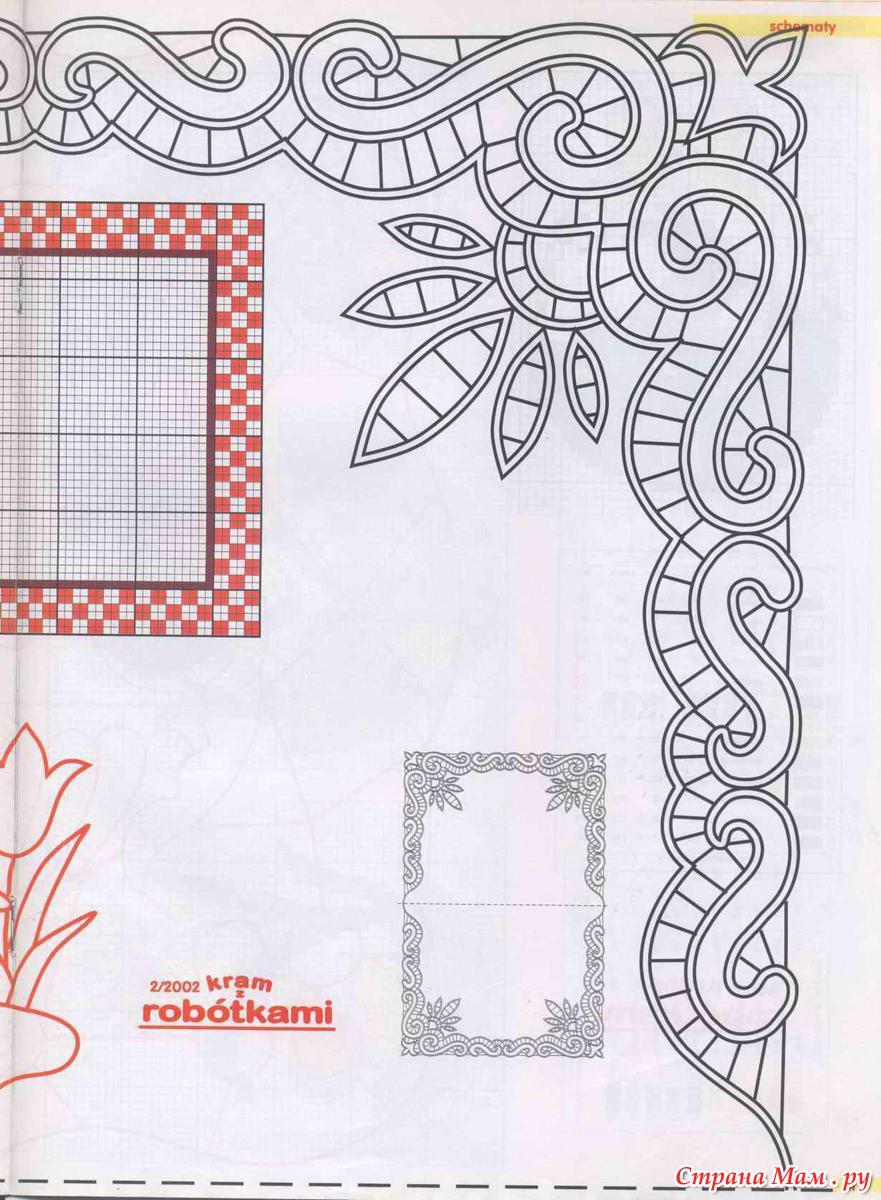 Схемы вышивки для скатертей ришелье