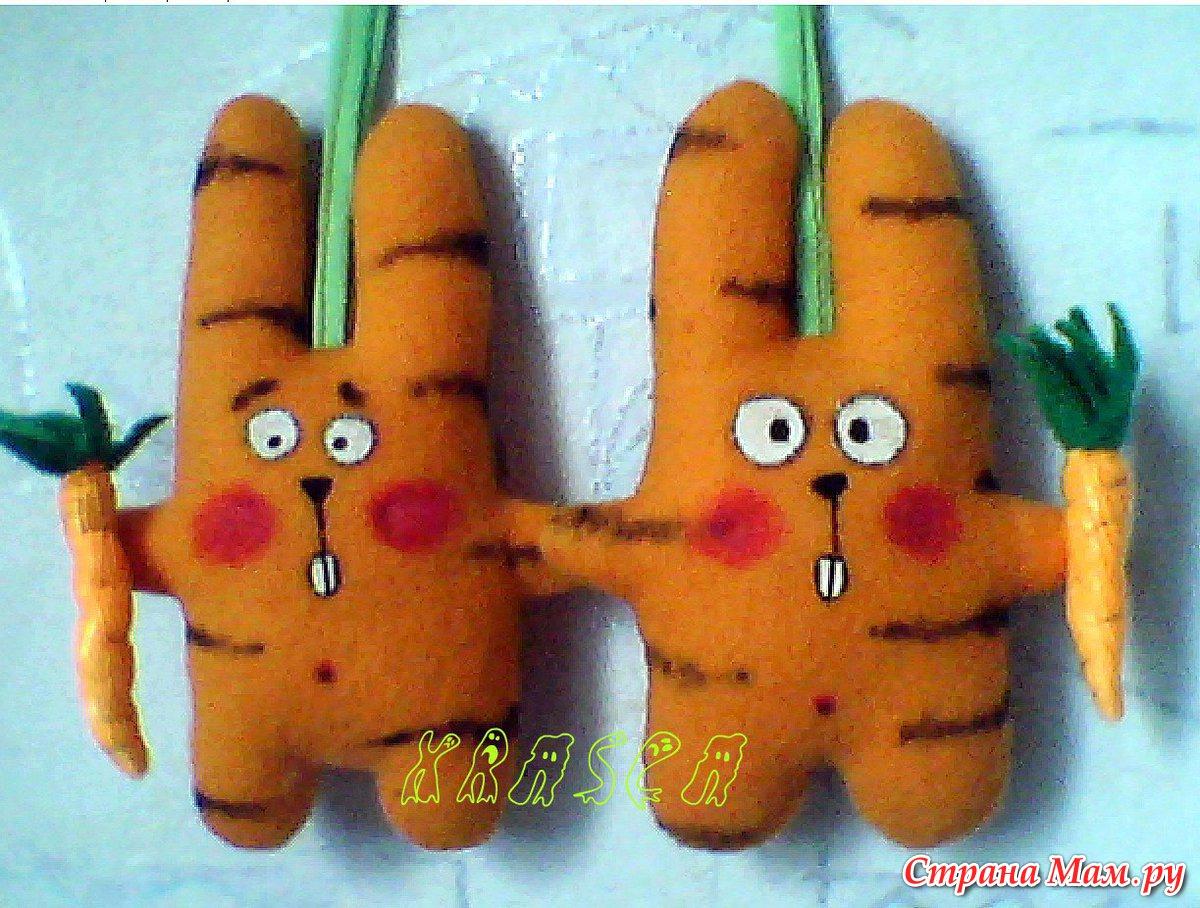 Сшить морковку из фетра