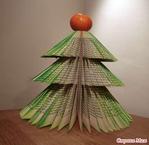 Необычная елка своими руками из бумаги