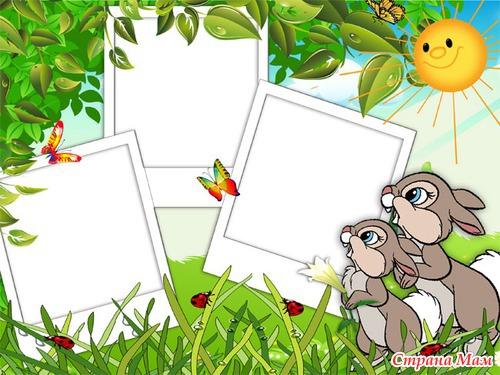 Шаблоны для фото в группе вконтакте