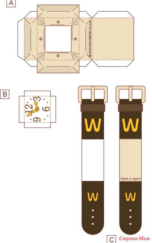 Как сделать из бумаги принтер 614