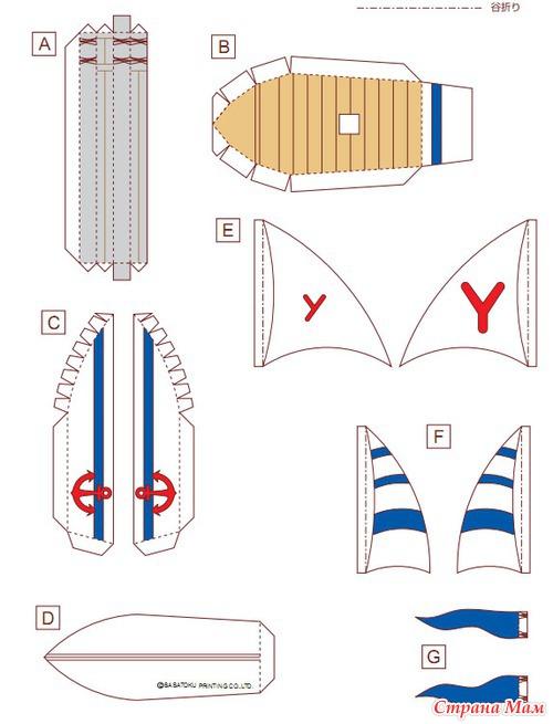 чертежи лодок из бумаги