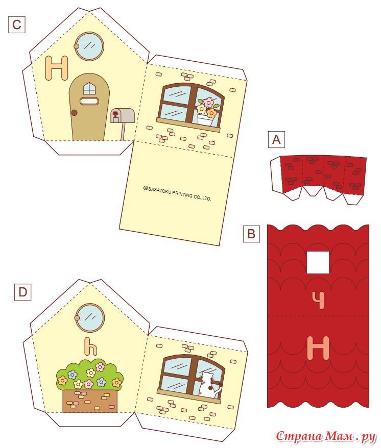 Как сделать подушку для куклы из бумаги