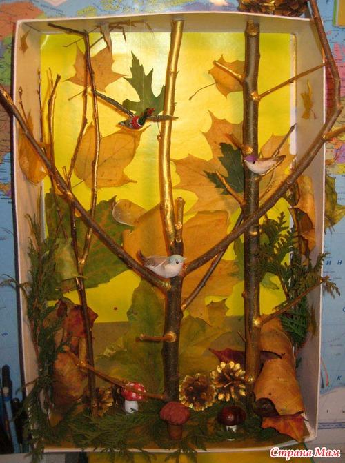 Поделка золотая осень поделки