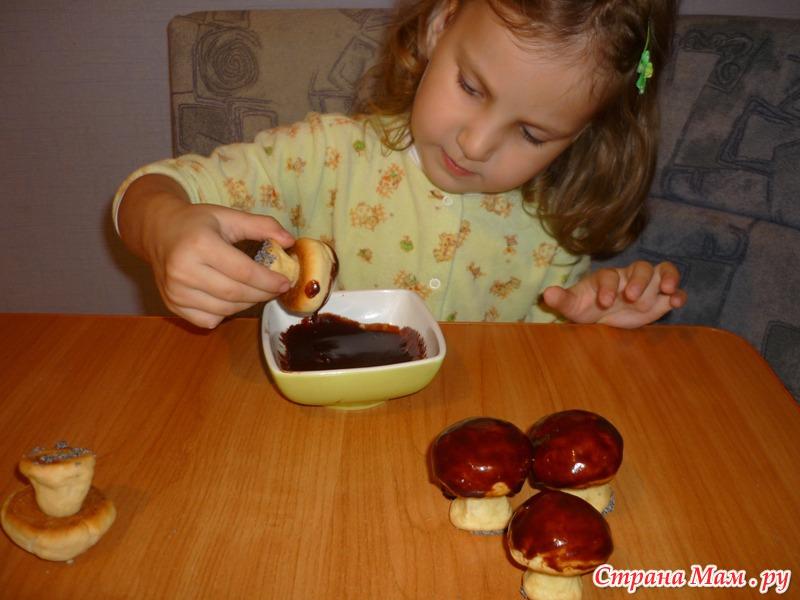 Как сделать печенье грибочки в масле